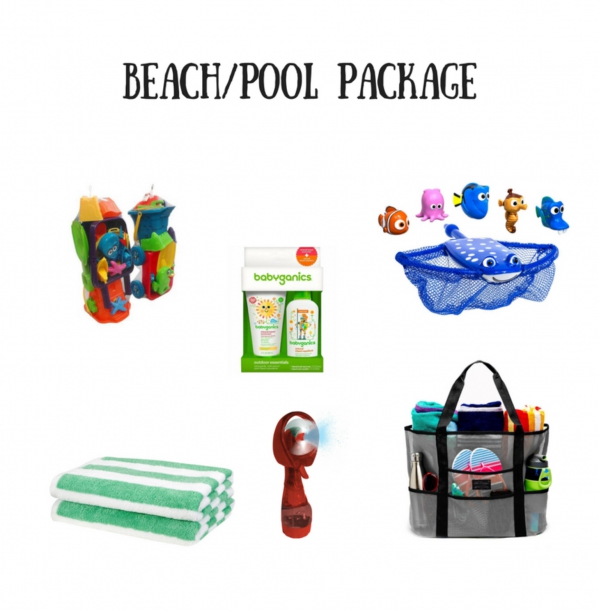 BabyQuip - Baby Equipment Rentals - Beach/Pool Package - Beach/Pool Package -