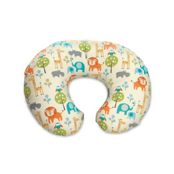 BabyQuip - Baby Equipment Rentals - Boppy Pillow with Cover - Boppy Pillow with Cover -