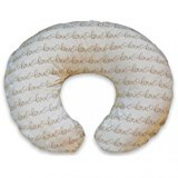 BabyQuip - Baby Equipment Rentals - Boppy infant support pillow - Boppy infant support pillow -