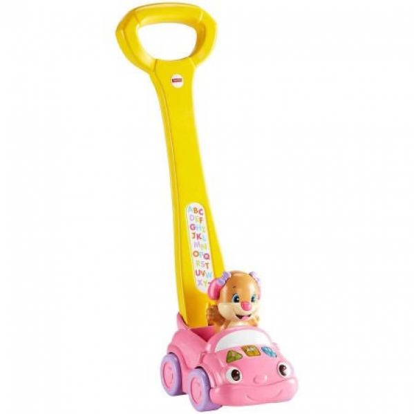 BabyQuip - Baby Equipment Rentals - Push Car - Push Car -