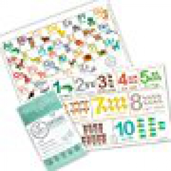 BabyQuip - Baby Equipment Rentals - Disposable Placemats - Disposable Placemats -