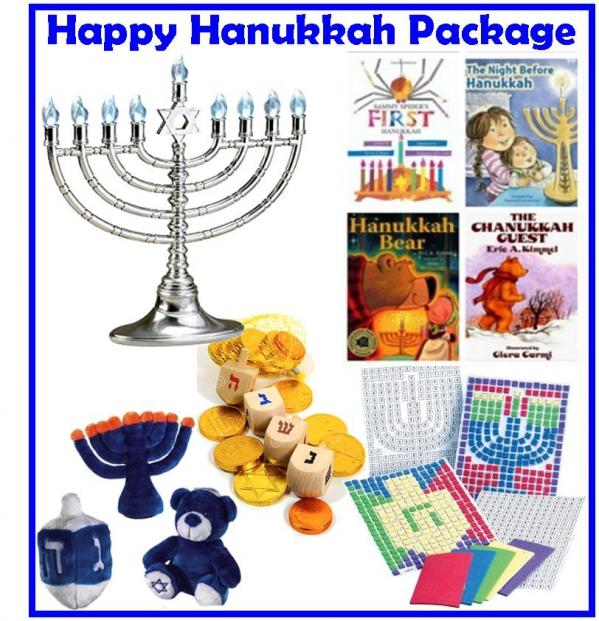 BabyQuip - Baby Equipment Rentals - Happy Hanukkah Package - Happy Hanukkah Package -
