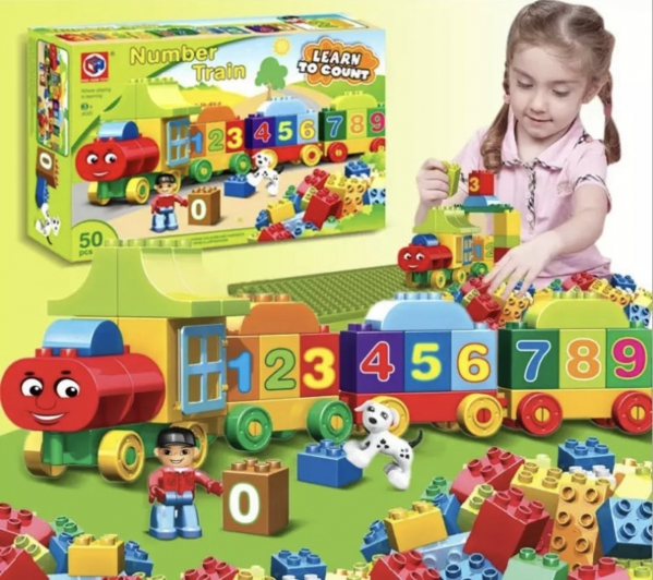 BabyQuip - Baby Equipment Rentals - TRAIN PLAY PACK - TRAIN PLAY PACK -