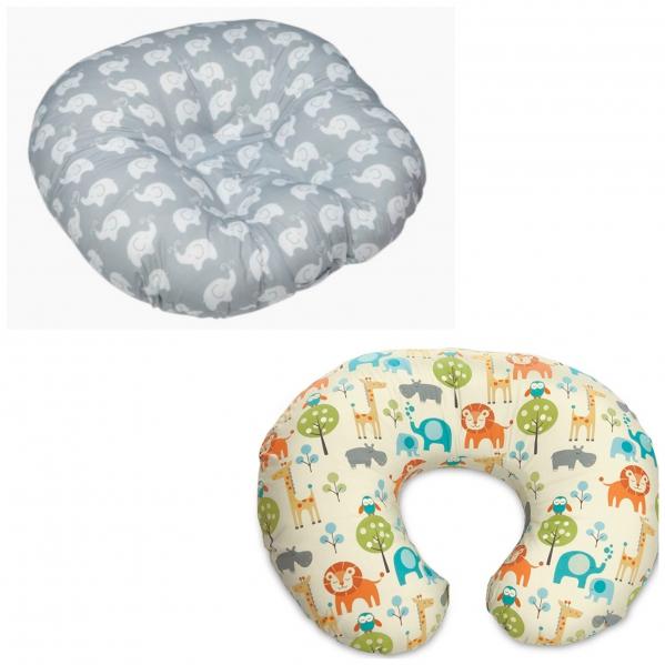BabyQuip - Baby Equipment Rentals - Boppy 2 Piece Package - Boppy 2 Piece Package -